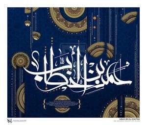 __umar_ibn_al_khattab_by_kaela16-d4tk0ty